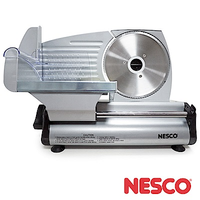 NESCO 家用型 多功能 電動食材切片機 FS-200