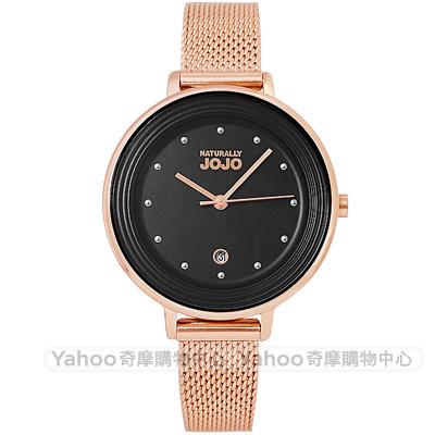 NATURALLY JOJO魅力女伶時尚米蘭帶手錶-黑X玫瑰金/33mm