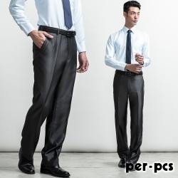 per-pcs 商務紳士修身款平面西褲_黑灰(716102)