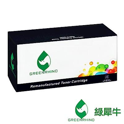 【綠犀牛】 for Fuji Xerox CT202264 黑色環保碳粉匣 / 適用 DocuPrint CP115w / CP116w / CP225w / CM115w / CM225fw