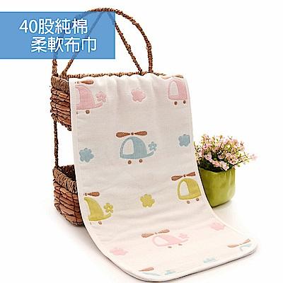 40股純棉柔軟布巾(JM-1154)