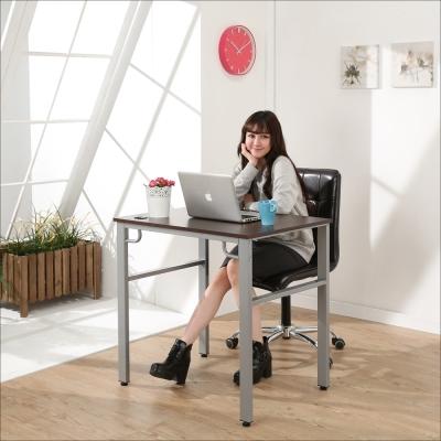 BuyJM 環保低甲醛防潑水穩重型工作桌-80公分