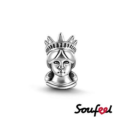 SOUFEEL索菲爾 925純銀珠飾 自由女神像
