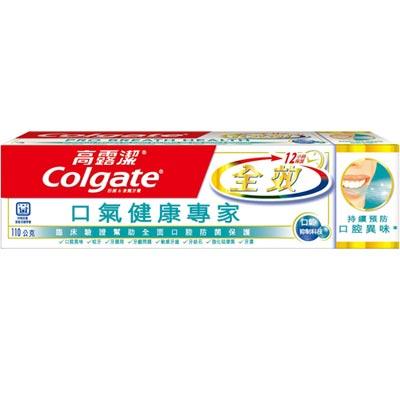 高露潔 全效口氣健康專家牙膏110g