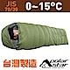 PolarStar 台灣製 立體羽絨睡袋 (耐寒 0~15°C)『綠』P9332 product thumbnail 2