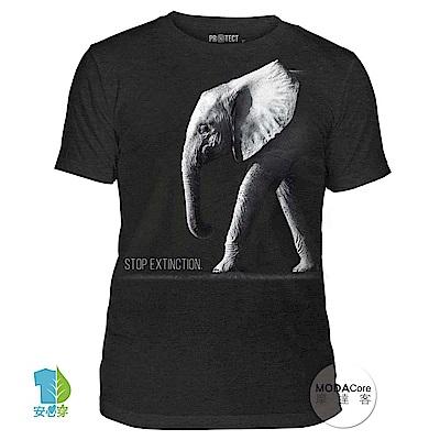 【摩達客】美國The Mountain保育系列 保護大象 中性短袖T恤