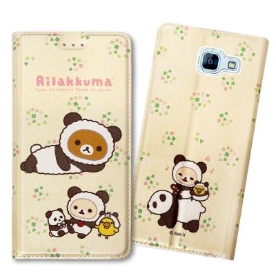 拉拉熊 Samsung Galaxy A8 (2016) 變裝磁力皮套(滾滾熊貓...