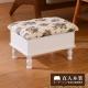 日本直人木業-START生活收納椅-穿鞋椅