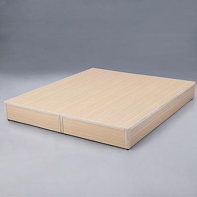 Homelike 麗緻6尺床台-雙人加大(四色)-181x188x24cm