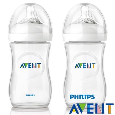 【PHILIPS AVENT】親乳感PP防脹氣奶瓶260ml(雙入)