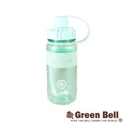GREEN BELL綠貝超止滑彈跳吸管太空水壺V代600ml(綠)