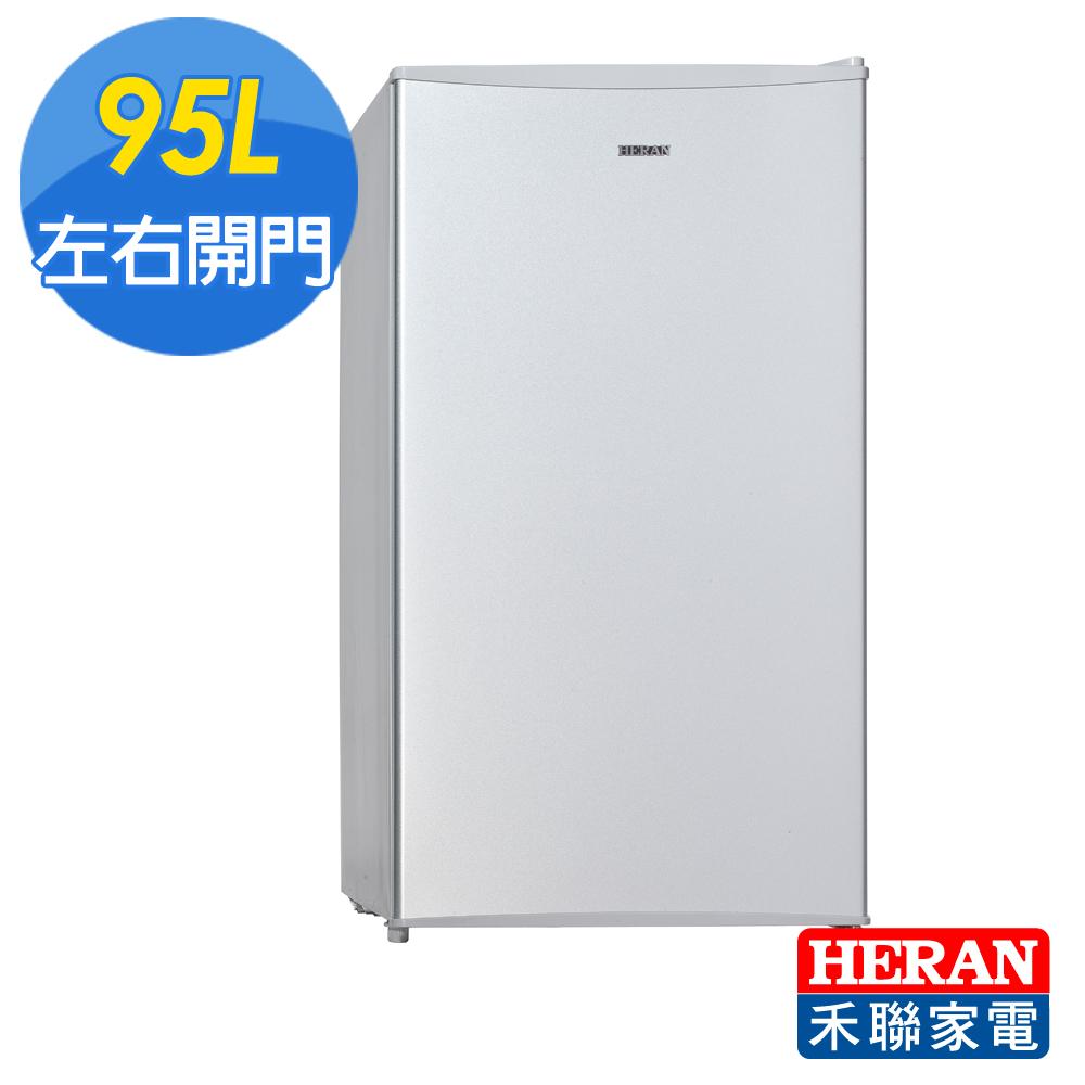 HERAN禾聯95公升1級能效左右開單門小冰箱HRE-1011