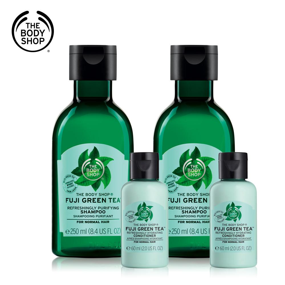 The Body Shop 富士山綠茶淨化洗護組