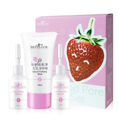 SexyLook草莓粉刺淨空組-買一送一