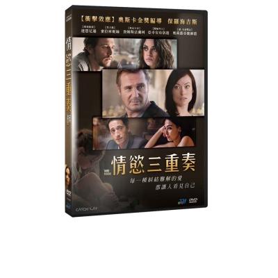 情慾三重奏-DVD