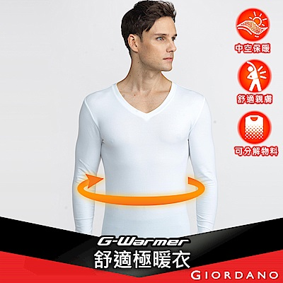 GIORDANO 男裝G-Warmer彈力舒適V領極暖衣 - 01 標誌白色