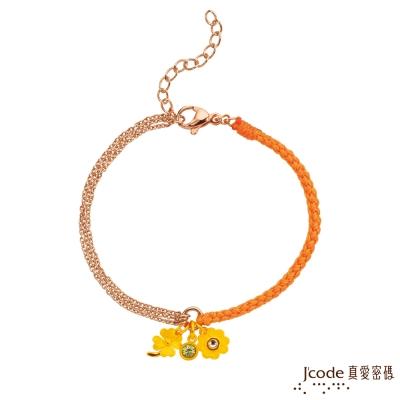J'code真愛密碼 萌芽之際黃金/玫瑰鋼編織手鍊-橘