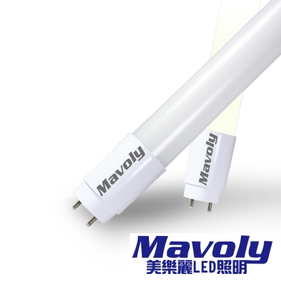 Mavoly 美樂麗照明 LED 9W 2尺 T8奈米省電燈管 黃光 x10支