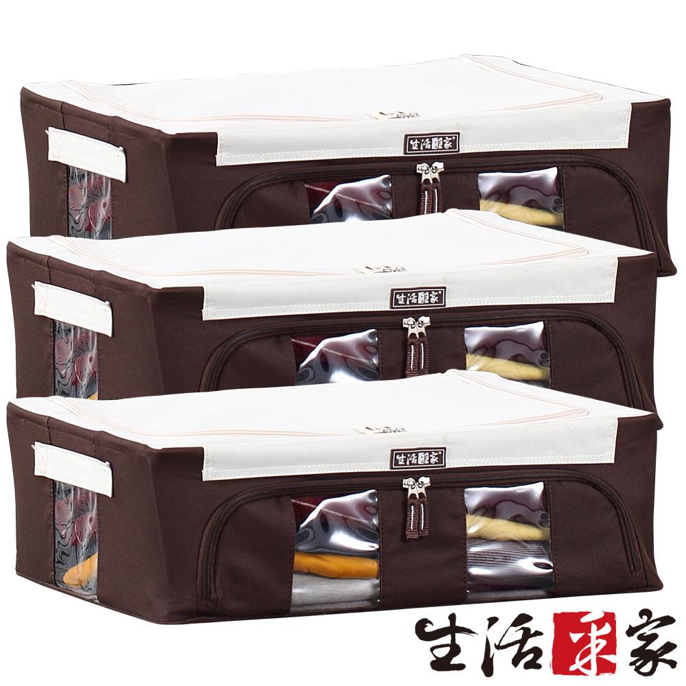《生活采家》堆疊式雙視窗床下系統收納箱_34公升(3入裝)
