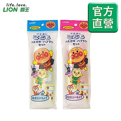 日本獅王LION麵包超人旅行組(顏色隨機出貨)