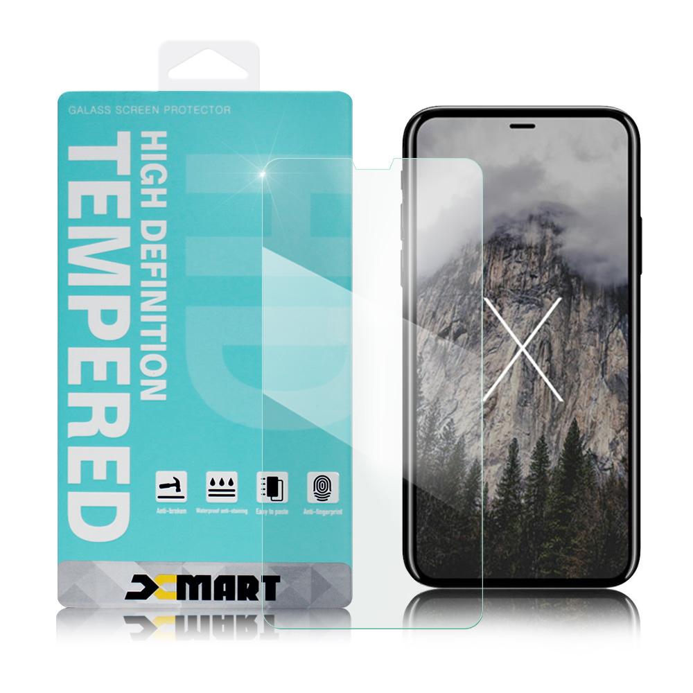 XM iPhone 7 Plus / 8 Plus 5.5吋 薄型 9H 玻璃保護貼
