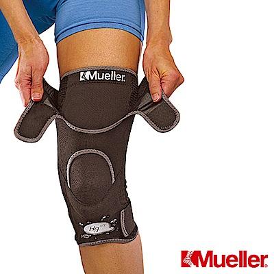 MUELLER慕樂  Hg80彈簧髕骨緩衝型膝關節護具(MUA5411)