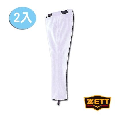 ZETT  棒壘吊帶邦茲型長褲 2入(2色) BUPT-571