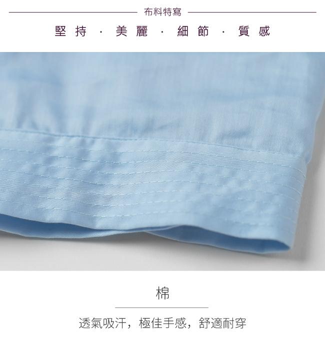 ILEY伊蕾 花朵刺繡純棉長版襯衫上衣(白/水)