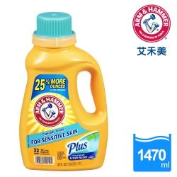 ARM & HAMMER 洗衣精-敏感肌膚專用1.47L