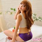 內褲 美妙戀曲!俏麗甜心三角內褲(紫) Caelia