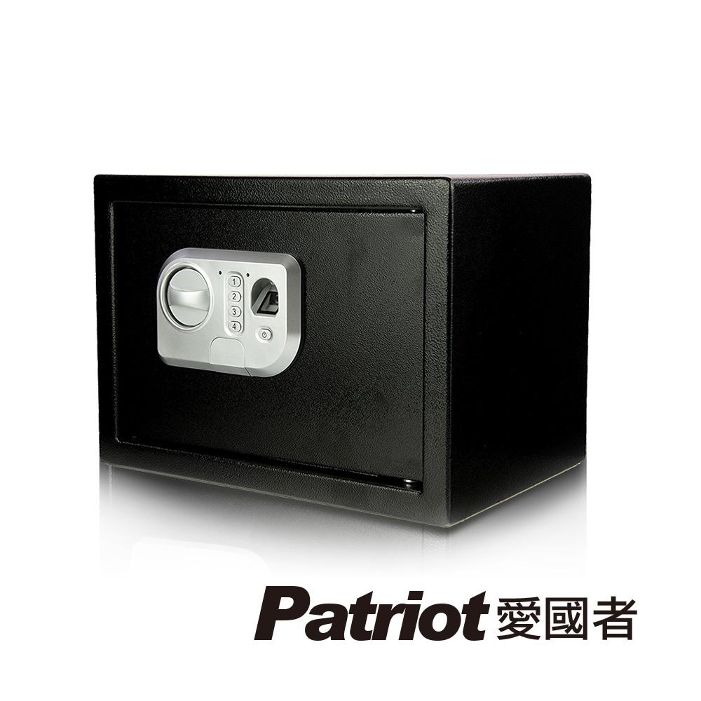 愛國者指紋型電子密碼保險箱 25ZQ