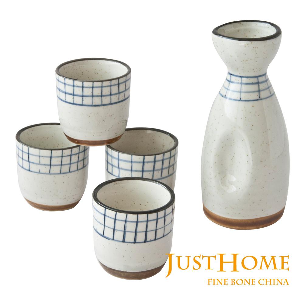 Just Home日式星野陶瓷清酒壺杯5件組(1壺4杯)