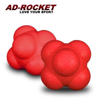 【AD-ROCKET】六角反應訓練球兩入