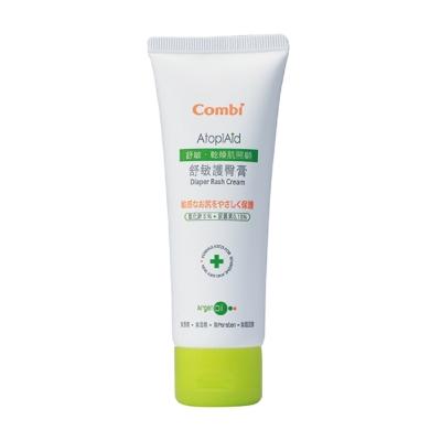 【麗嬰房】Combi 舒敏護臀膏70ml