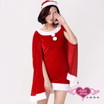 角色扮演 時尚公主 連身披肩聖誕派對表演服(紅F) AngelHoney天使霓裳