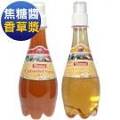 Tiamo 焦糖醬500g (HL0430)+香草糖漿500g (HL0434)