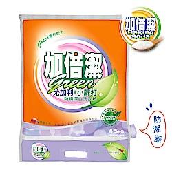 加倍潔 尤加利+小蘇打防蹣潔白洗衣粉 4.5Kgx4包/箱