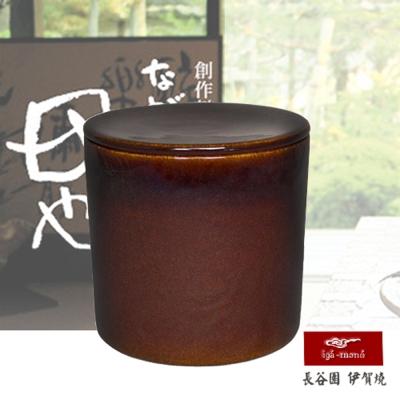 【日本長谷園伊賀燒】熟成名人醃漬罐(棕色款)