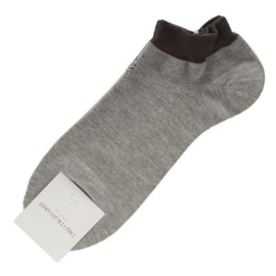 TRUSSARDI 撞色休閒棉質短襪-灰色