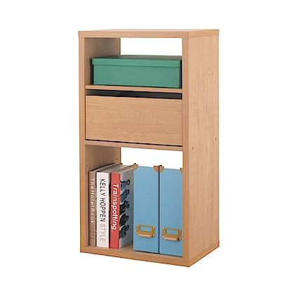 品家居 葛萊1.4尺橡木紋單抽書櫃-43.4x29x83.1cm免組