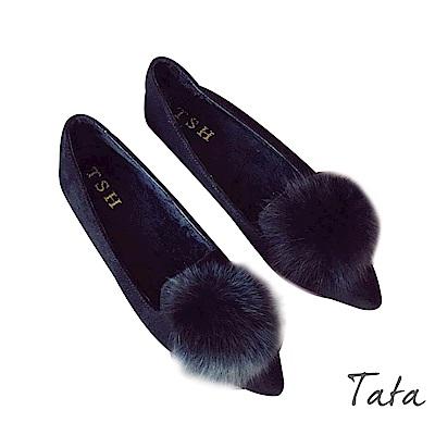 毛球尖頭平底鞋 共二色 TATA