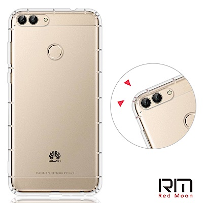 RedMoon Huawei Y7s 防摔透明TPU手機軟殼