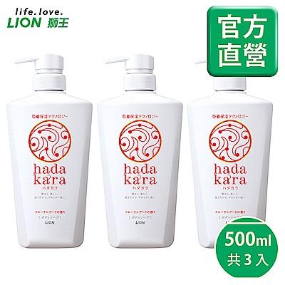 日本獅王LION 肌潤保濕沐浴乳 茉莉玫瑰 500mlx3入組