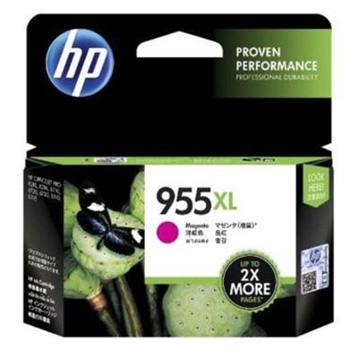 HP 955XL 高容量紅色原廠墨水匣