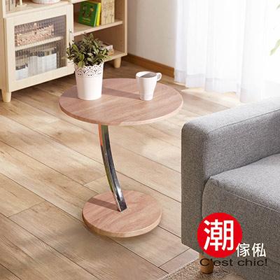Cest Chic-極簡風尚木紋茶几(寬50cm)-DIY