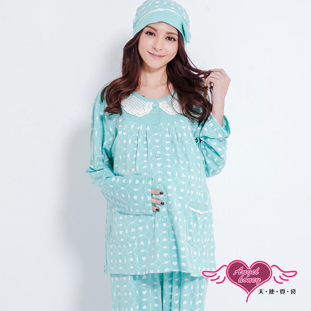 孕婦裝 溫馨小花 居家哺乳衣套裝(綠F) AngelHoney天使霓裳