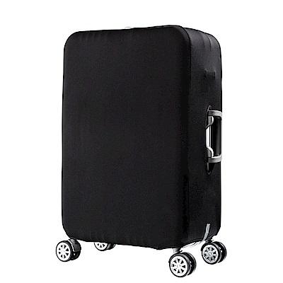 DF 生活趣館 - 行李箱保護套防塵套素色款S尺寸適用19-21吋-共2色