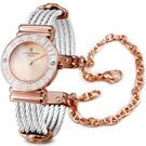 CHARRIOL 夏利豪 St-Tropez 可拆式玫瑰色鎖鍊錶x24.5mm