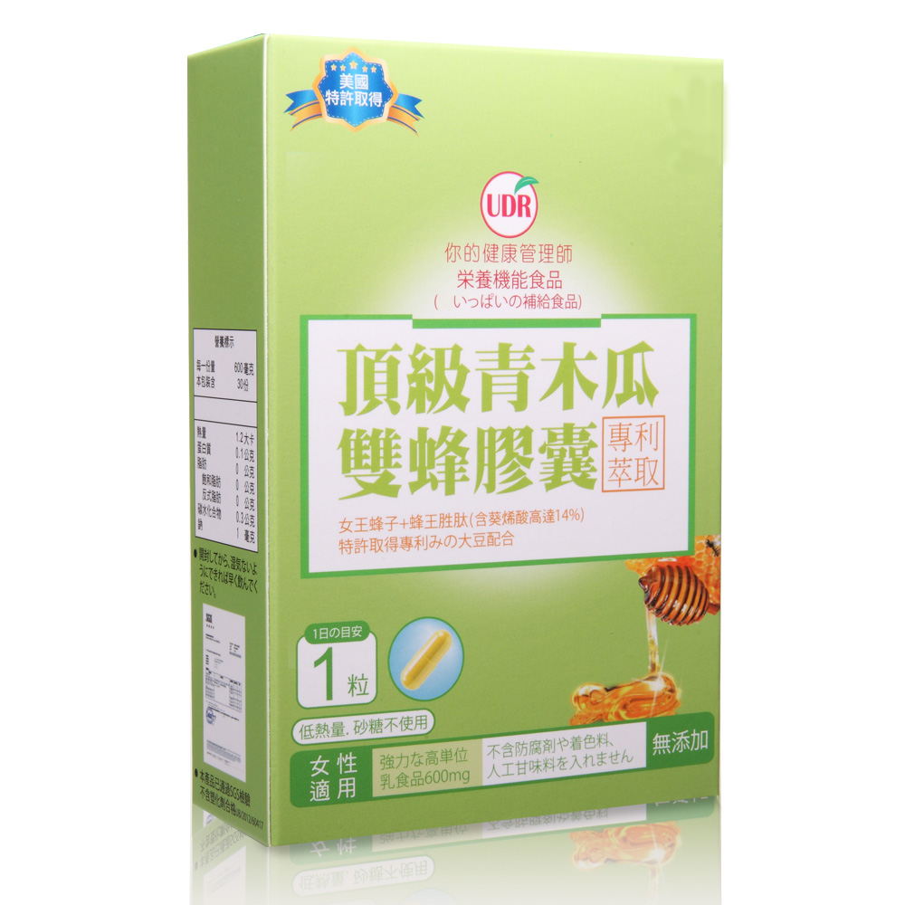 UDR 頂級青木瓜雙蜂膠囊x6盒