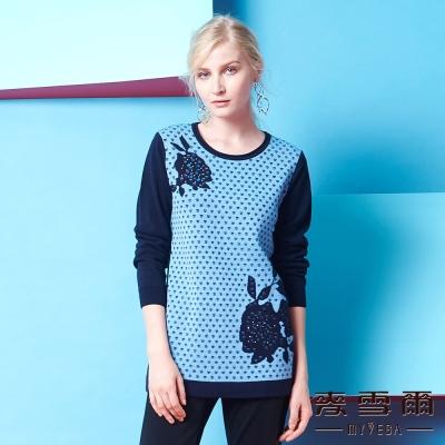 麥雪爾 前短後長織花針織羊毛衣-藍